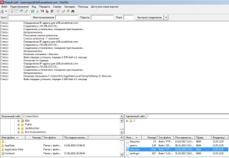 файл .htaccess измененный